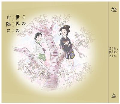 Blu-ray 特装限定版